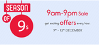 Snapdeal Exciting Offers just for Rs. 899